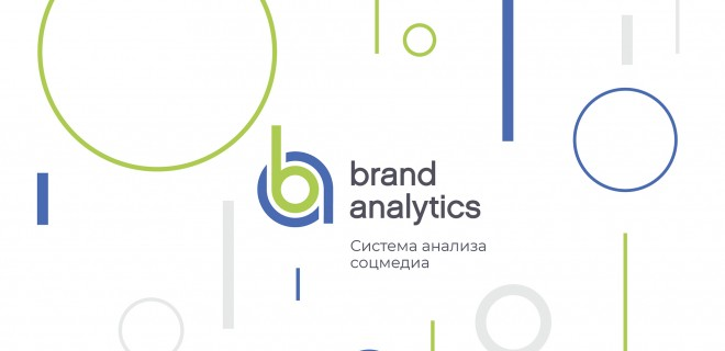 Analytics as brand alphabet
