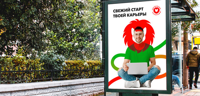 Identity and brand character of the internship program Pyaterochka Challenge